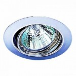 CLE LED / Halogen Downlight Einbauleuchte 3830 max. 50W nickel